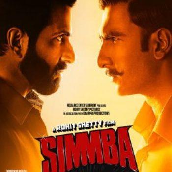 simmba_poster