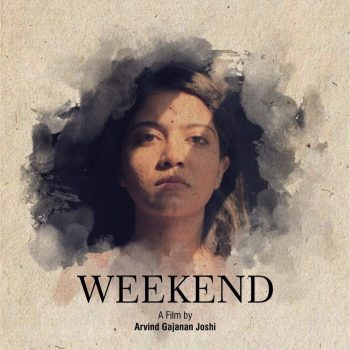 thw-weekend-poster
